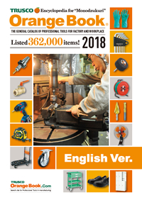TRUSCO Digital Orange Book EnglishVersion