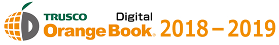 TRUSCO Digital Orange Book 2018-2019